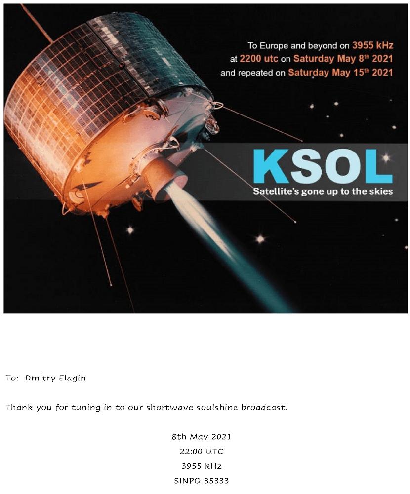 QSL KSOL freerutube