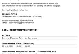 e-QSL Radio Elektra Германия Май 2021 года