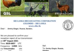 e-QSL Sri Lanka Broadcasting Corporation Август 2021 года