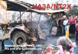 Август 1991 года: Радио Белого дома — R3A и R3B / Путч ГКЧП