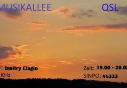 e-QSL Musikallee-Show Германия Сентябрь 2021 года