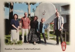 QSL Radio Taiwan International Germany Тайвань Июль 2020 года